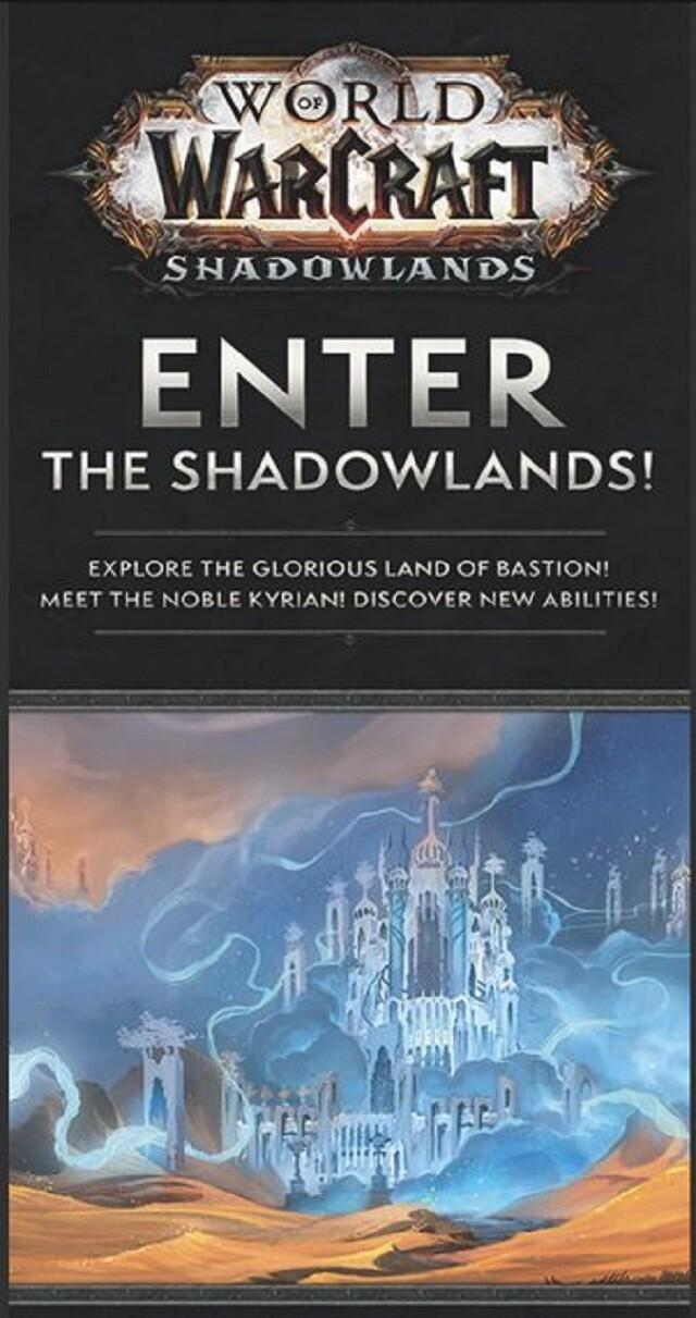 wow-shadowlands